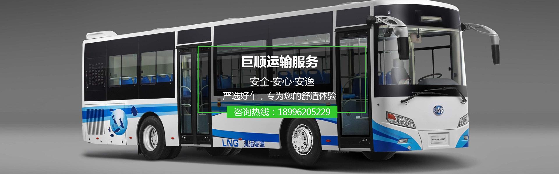 重庆商务接待租车公司
